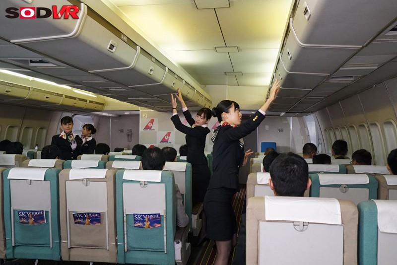 【VR】またがりオマ○コ航空VR サンプル画像  No.2