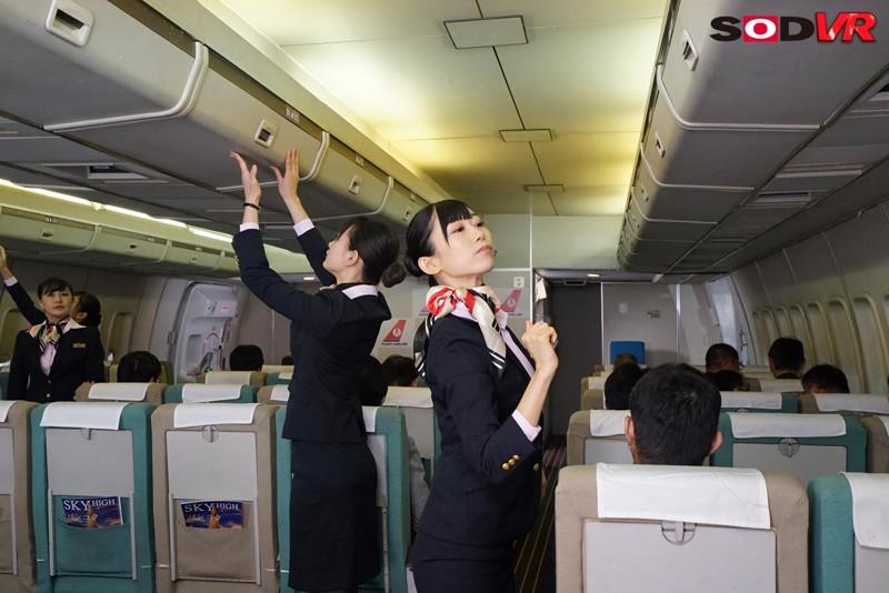 【VR】またがりオマ○コ航空VR サンプル画像  No.3