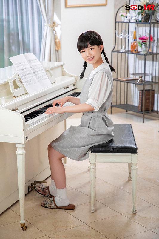 【VR】新アングル!地面特化VR 3年2組は○ちゃん 142cm 「しゅきしゅき~」ピアノレッスン終わりに幼な教え子とだいしゅきホールド中出し