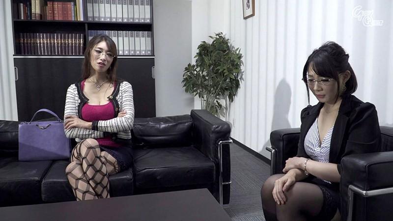 お色気P●A会長&悩殺女教師と悪ガキ生徒会 小早川怜子/成宮いろは 1枚目