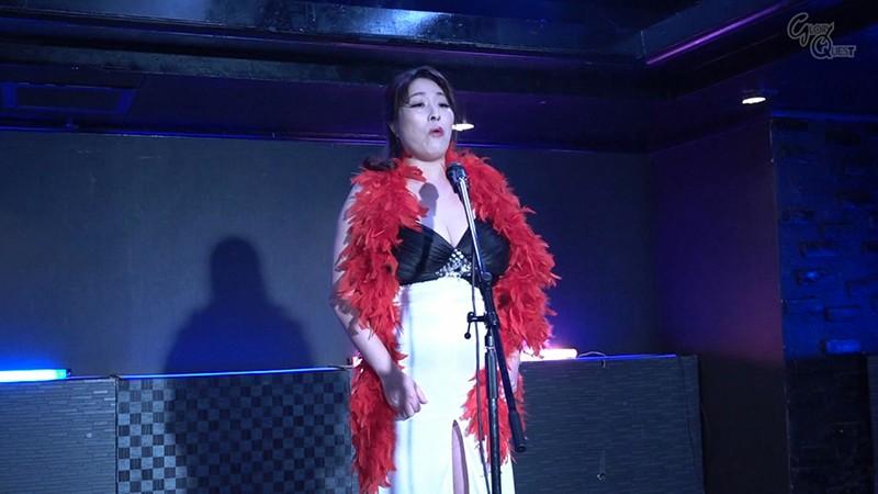 大物演歌歌手25周年パーティ 遺恨を持った元スタッフの逆襲ぶっかけ! 白鳥寿美礼 1枚目