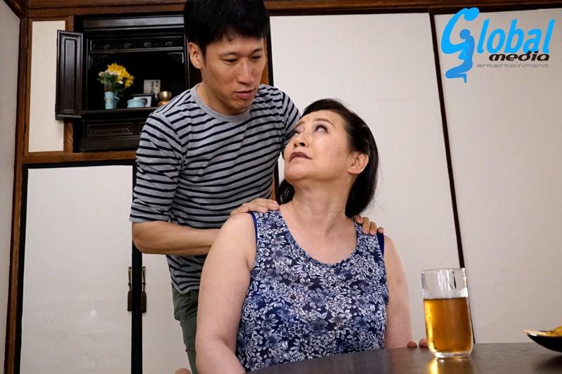 続・異常性交 還暦母と子 其ノ四 北森麻子 サンプル画像  No.4