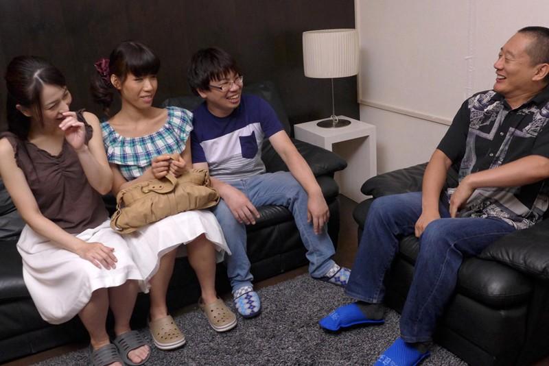 息子の嫁はニューハーフ 井上綾子&神月カレン サンプル画像 No.1
