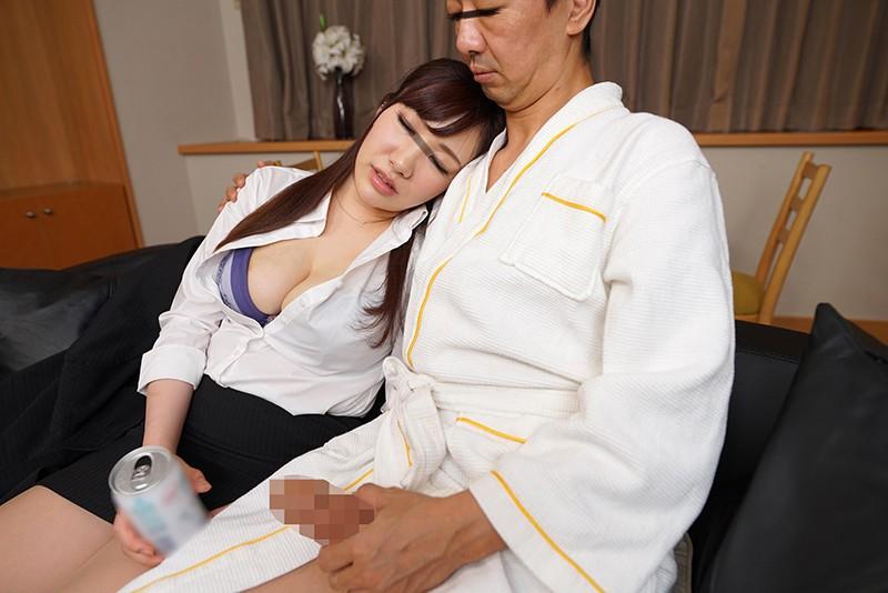 「酔いつぶれた人妻同僚の胸チラでせんずりしていたのがバレて怒られると思ったらヤられた」VOL.1 サンプル画像 No.7