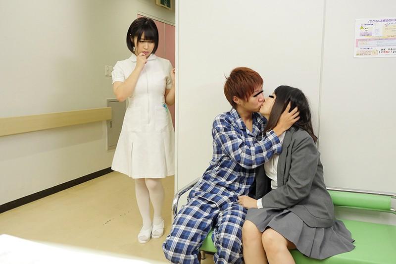 「看護師さんに惚れられ過ぎて彼女がそばにいるのにコソコソ誘惑(胸チラ/尻見せ/超密着)されてヤられた」VOL.1 サンプル画像  No.2
