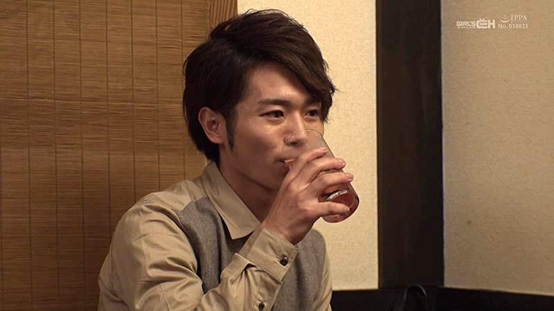 「俺を酔わせてどうするの?」 北野翔太 サンプル画像 No.1