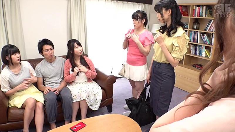 若くて美乳の正妻になりたい義母5人と男はボク1人 サンプル画像  No.1