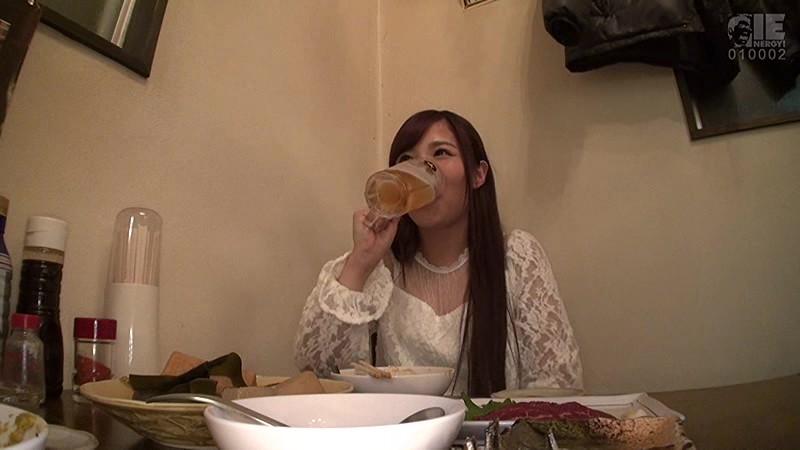 栄川乃亜 ほろ酔いイチャラブセックス サンプル画像 No.2