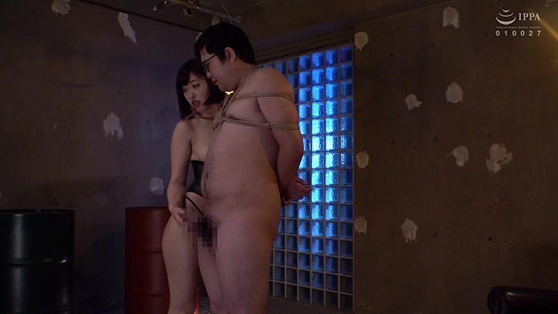 SNSで誘いだした男を監禁・調教している美人OL 水野朝陽 サンプル画像  No.6