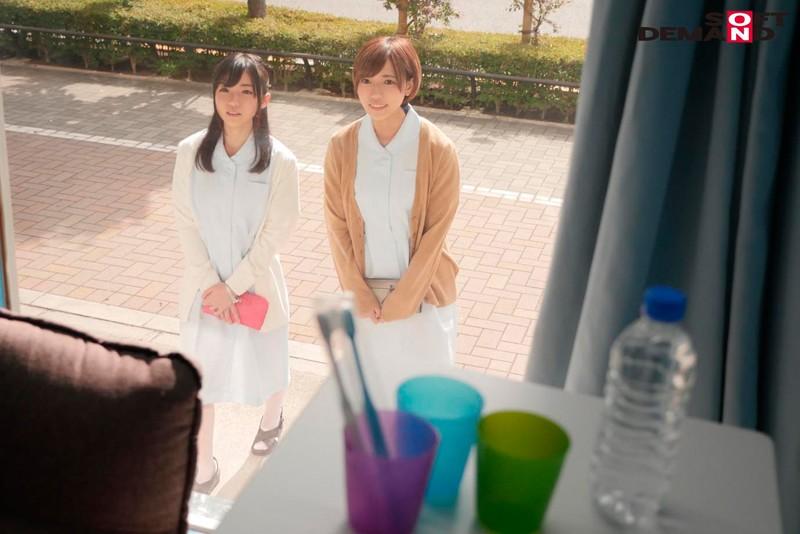 あやの(18)&よしの(18)専門学生 サンプル画像 No.1
