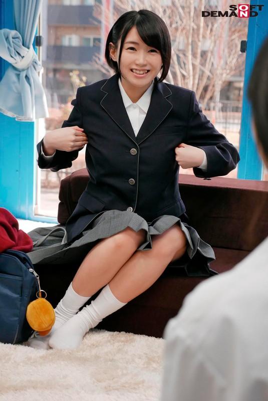 あかね マジックミラー号でおっぱいもみもみインタビュー 寝る時用のブラジャー付けてる育ちの良い女子○生 サンプル画像  No.3