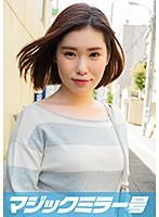 しほ(19)マジックミラー号 高学歴女子大生がはじめての'ポルチオマッサージ体験'で何度もイっちゃうドスケベボディ開発!サンプル画像