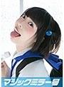 あみ(20)アイドルファン マジックミラー号 「チ○ポ飴をいやらしくフェラチオしてください!」とアイドルファンに頼んだら……サンプル画像
