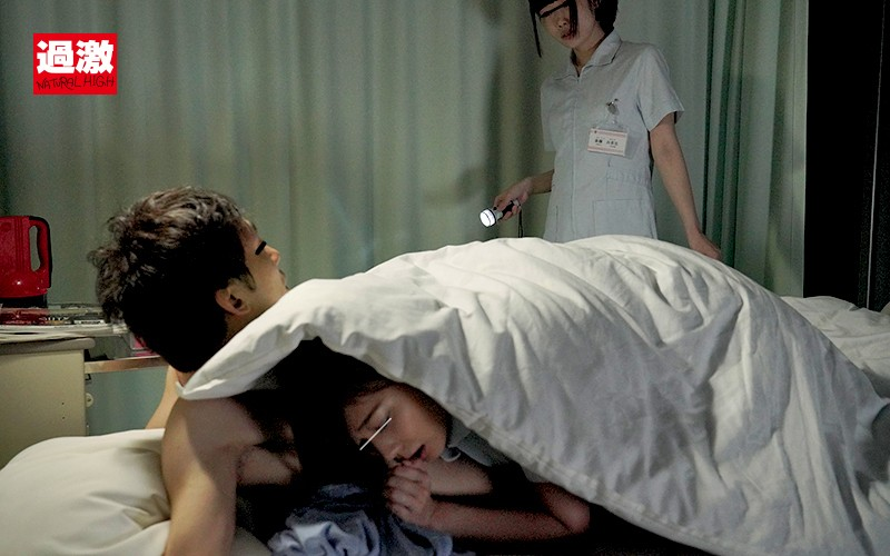 布団の中の密着ピストンでねっとり膣奥を突かれ発情した看護師は何度も絶頂を求める サンプル画像 No.3