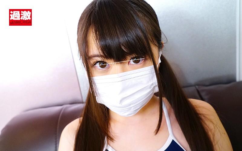 媚薬ニップレスで感度をつり上げられ乳首イキする敏感女子○生 サンプル画像  No.3