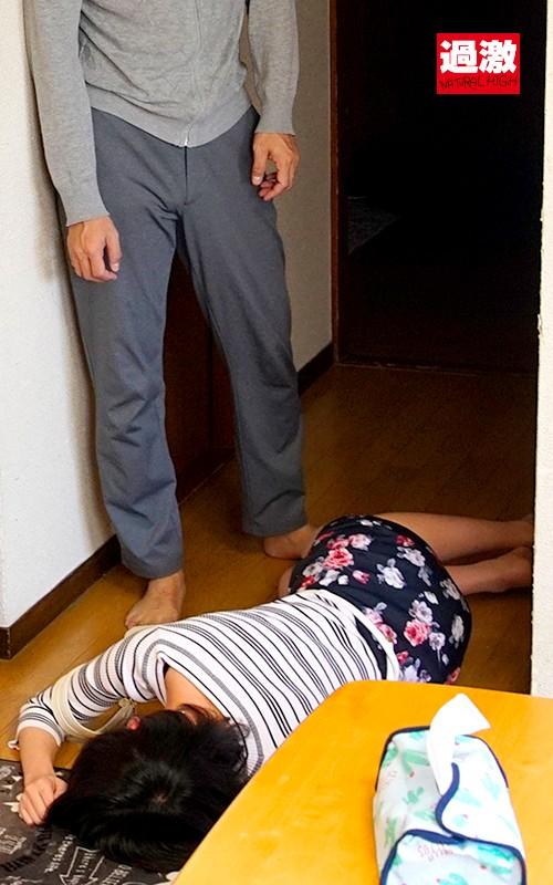 隣に住む迷惑ギャルを押し倒しマ○コの後アナルにも挿入して涙目でイカせる肛門謝罪 サンプル画像  No.8
