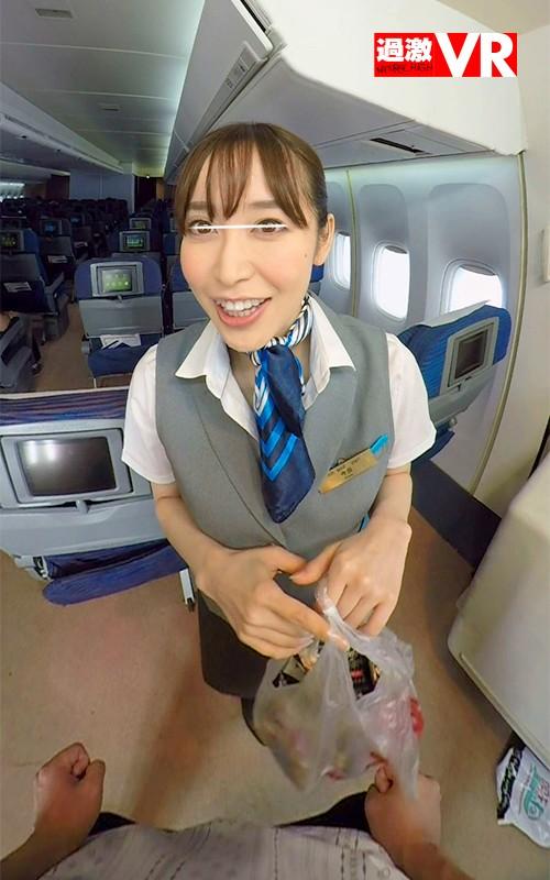 【VR】CA飛行機痴漢 中出しスペシャル VR 2 サンプル画像 No.2