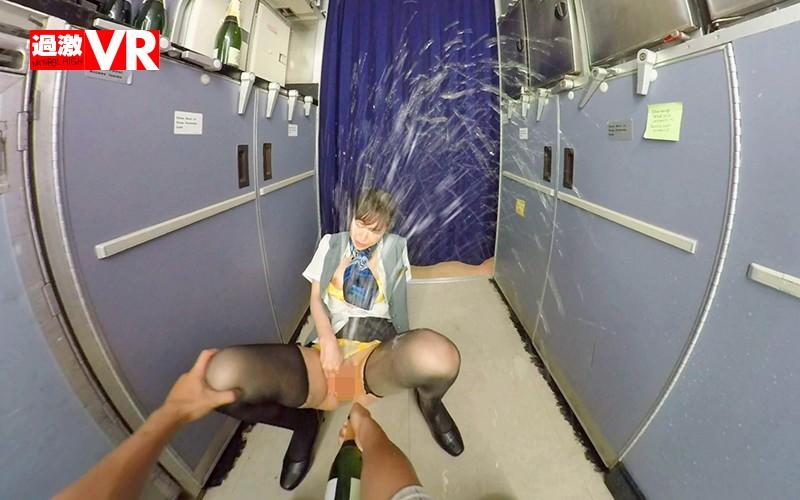 【VR】CA飛行機痴漢 中出しスペシャル VR 2 サンプル画像 No.8