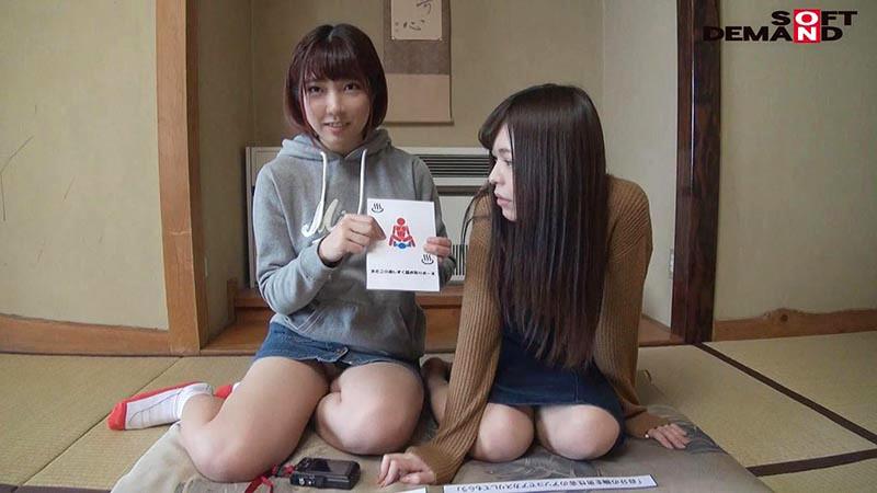 まいこ(21) 石和温泉で見つけた卒業旅行中の美巨乳女子学生のお嬢さん タオル一枚 男湯入ってみませんか? サンプル画像  No.1
