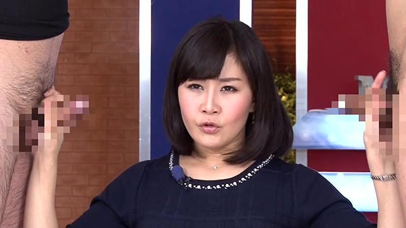 淫語女子アナ13-新春フレッシュ女子穴大発掘SP- サンプル画像 No.2
