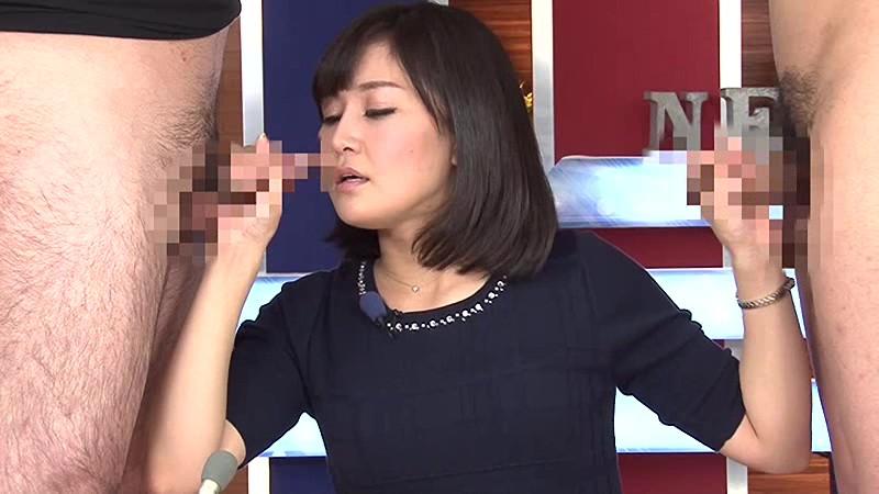 淫語女子アナ13-新春フレッシュ女子穴大発掘SP- サンプル画像 No.3