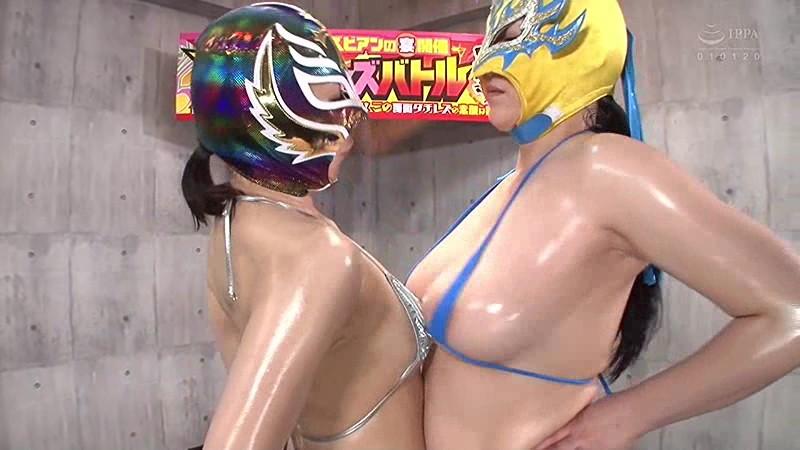 第2回覆面剥ぎレズバトル 巨乳熟女対決編 サンプル画像 No.1
