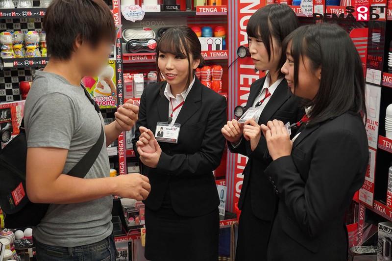 SOD女子社員 マジックミラー号と店舗で初めての逆ナンパ研修 デカチン 早漏チ○ポ 連射チ○ポをハーレムプレイで射精天国 サンプル画像  No.8