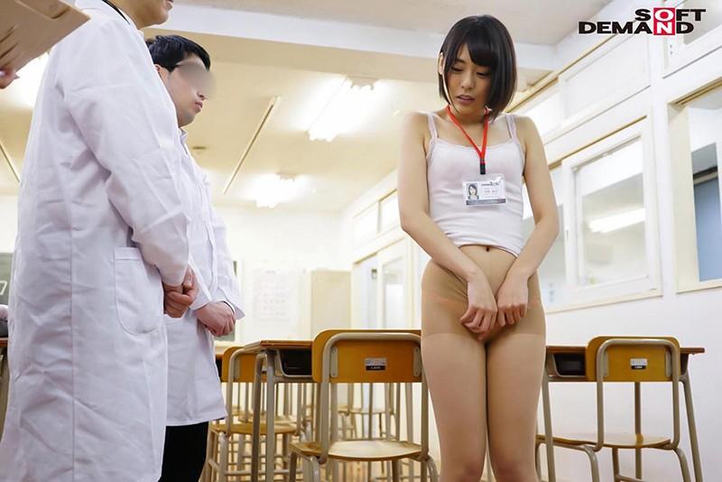SOD女子社員 健康診断 営業部 馬場嗣美 サンプル画像 No.2