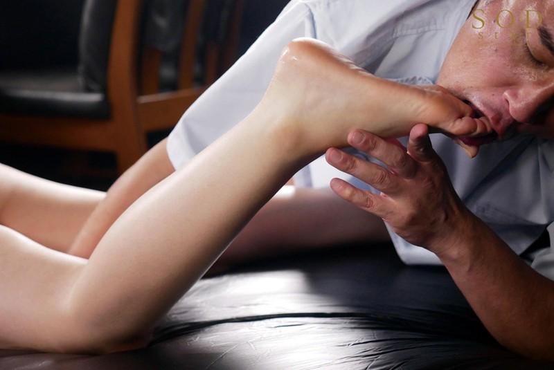 古川いおり 全 身 性 感 帯 体の隅々までじっくりねっとり開発される淫らな性感セラピー サンプル画像 No.1