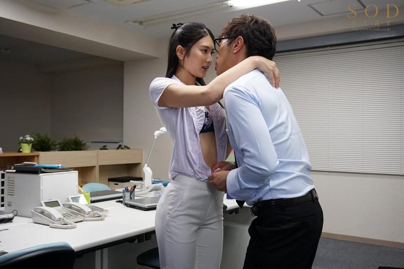 本庄鈴 誰もが振り返る長身パンツスーツOLと禁断の社内性交 サンプル画像  No.2