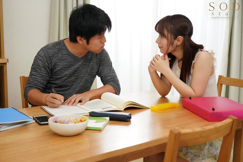 成宮りか 赤ちゃん欲しがる中出し子作り淫語 ボクへの愛情が抑えられない家庭教師 サンプル画像  No.2