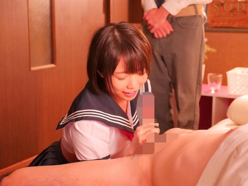 お姉ちゃん、ピ○サロで働くことにしたからフ○ラの練習させて? 戸田真琴 サンプル画像 No.8