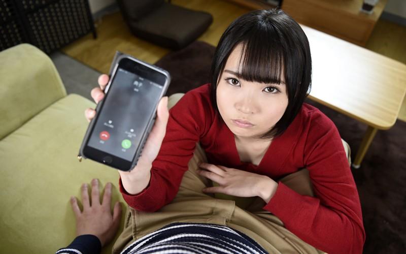 【VR】不倫相手と密会中…妻から電話がかかってきたっ!! 枢木あおい サンプル画像 No.2