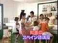 Legend Gold ~伝説のスーパーアイドル完全復刻版~ ESCALERA 西村知美