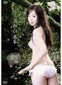 舞姫_my hime 山口...