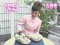 Cute blue TV 松藤あつこ