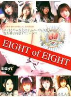 【EIGHT of EIGHT】コスプレで巨乳のアイドル女の子の、滝沢かずみ、藤岡まや、櫻井ゆうこ、紗那、高見美香、楓江梨子(渋谷えり)、平石一美、クリスチャン・リーのグラビアが、お風呂にて…。