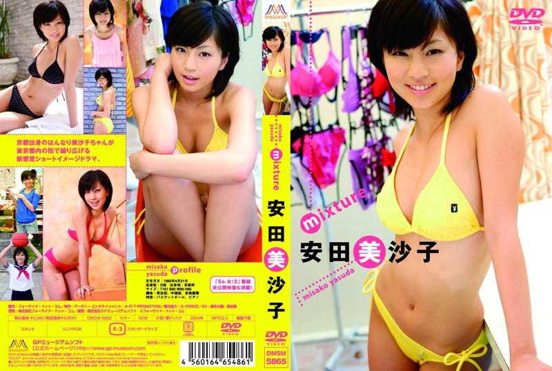 mixture 安田美沙子 アイドル、アイドル、制服、和服・浴衣