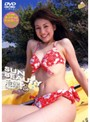 Sun-Beauty 池端忍