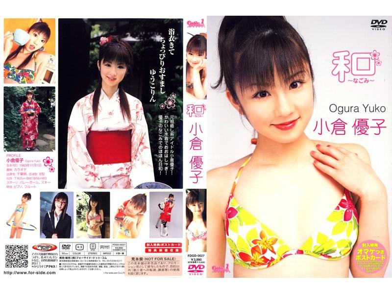【ストリートファイター】春日野さくらのエロ画像補給中!