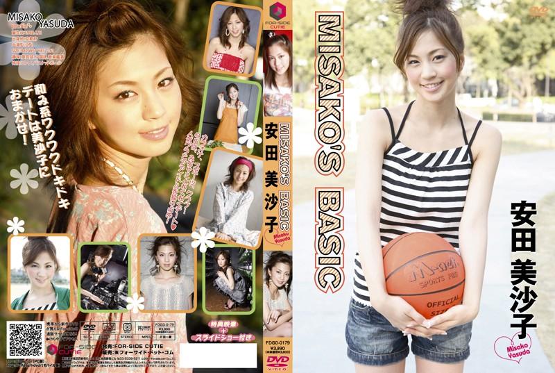 MISAKO'S BASIC 安田美沙子