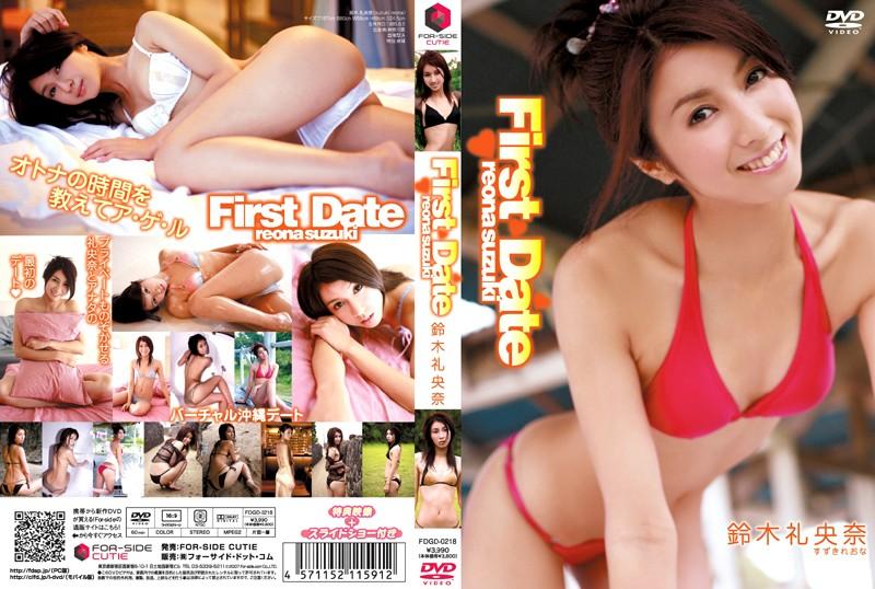 First Date 鈴木礼央奈