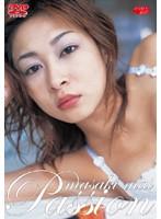 【Passion 真崎麻衣】スタイル抜群でナイスバディのレースクィーンの、真崎麻衣のグラビア動画!!