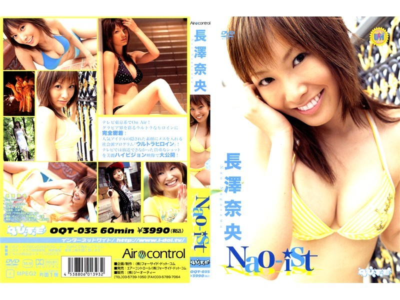 Nao-ist 長澤奈央