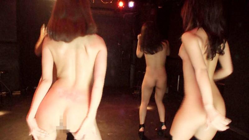 超ノリノリ!SEXY全裸ダンス撮影会!遂に実現!!人気SEXYダンサーがオマ○コ、アナルおっぴろげで挑発Dance!! サンプル画像  No.1