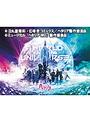 ミュージカル「ヘタリア」FINAL LIVE~A World in the Universe~ 幕張公演