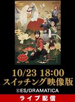 【10/23