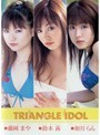 TRIANGLE IDOL 藤岡まや ...