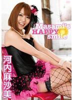 Masami's HAPPY smile 河内麻沙美