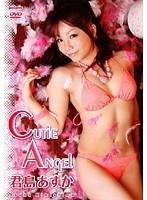 Cutie Angel 君島あすか